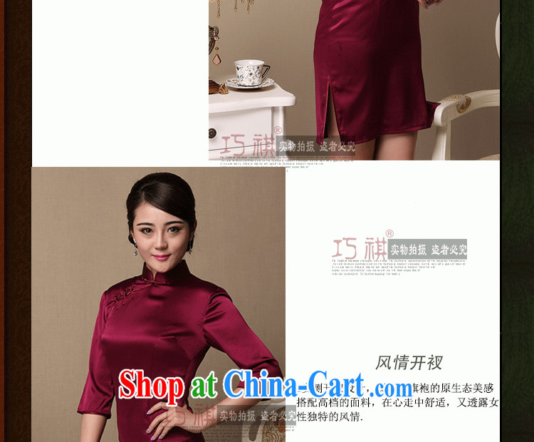 As regards new pre-sales fall 2014 with Silk Cheongsam sauna silk Ethnic Wind solid color sleeves, Silk Cheongsam maroon XXL pictures, price, brand platters! Elections are good character, the national distribution, so why buy now enjoy more preferential! Health