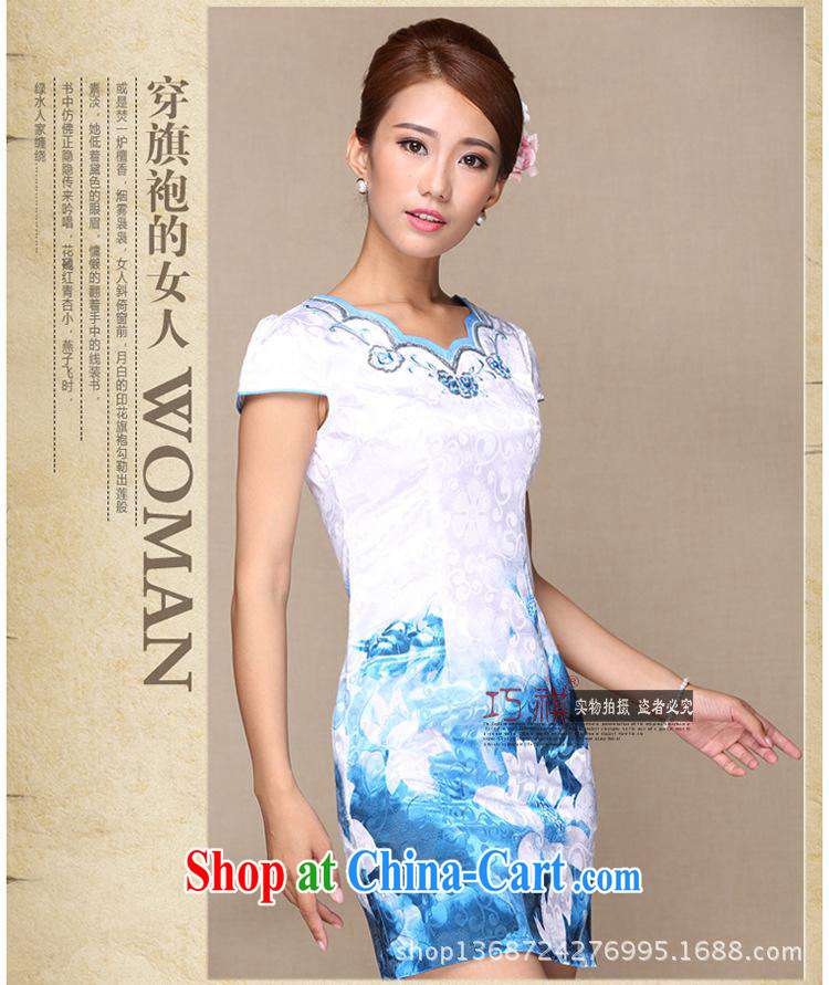 Improved daily cheongsam dress improved stylish summer 2014 new stylish outfit improved picture color XL pictures, price, brand platters! Elections are good character, the national distribution, so why buy now enjoy more preferential! Health