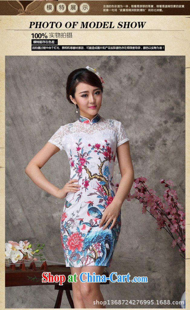2014 summer new cotton robes and sincerely cycle will soon be smoke-free Chinese qipao dress lace quilted elegant qipao dress white XL