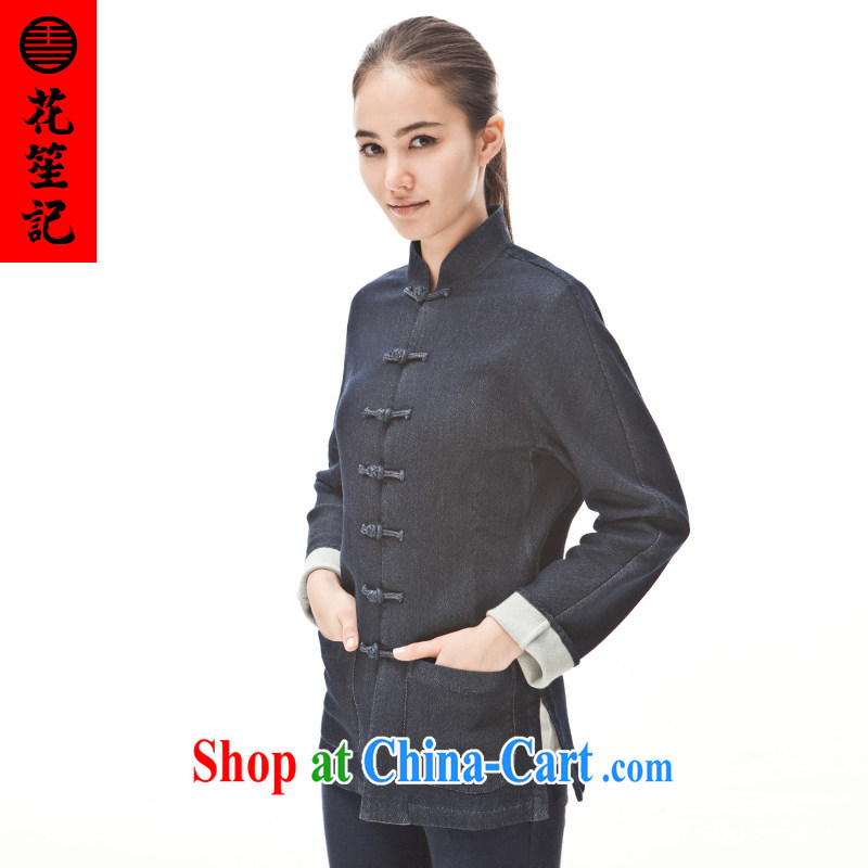 His Excellency took the wind in Dili Mong knitting cowboy Chinese women Chinese beauty and stylish coat and collar retro T-shirt dark blue (M)
