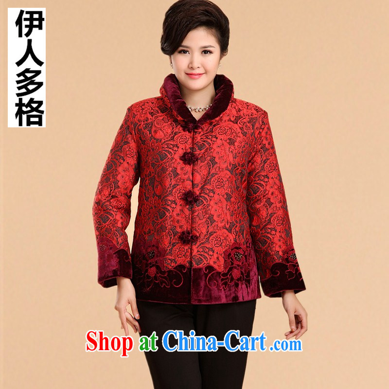 The more people in the older girls winter clothes cotton suit thick warm mom with winter clothing quilted coat jacket elderly female Tang jackets 2023, red 5 XL