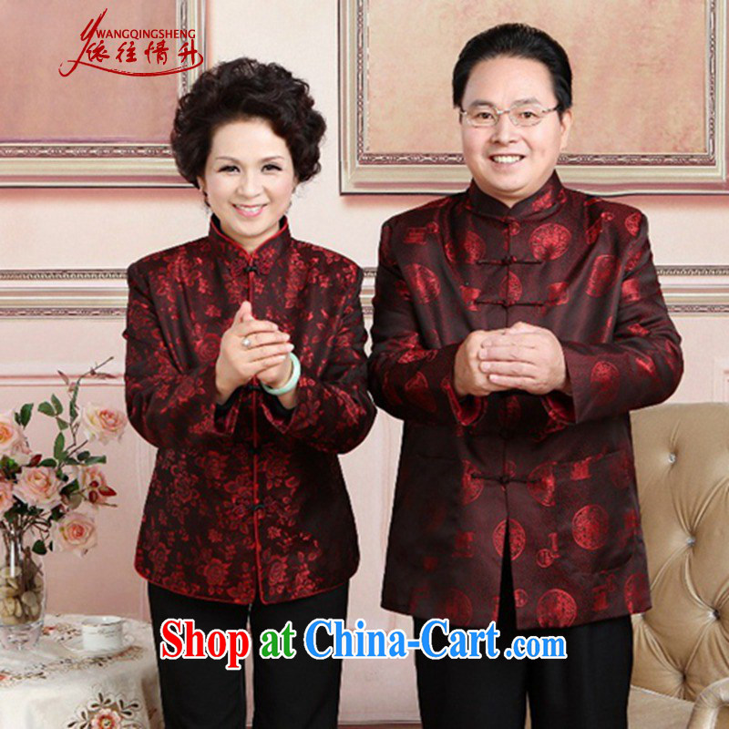 In accordance with the situation in autumn and winter fashion new products and for the hard-pressed suit Mom and Dad couples Tang with quilted coat jacket WNS_2383 - 5 quilted coat _picture color MOM 3 XL