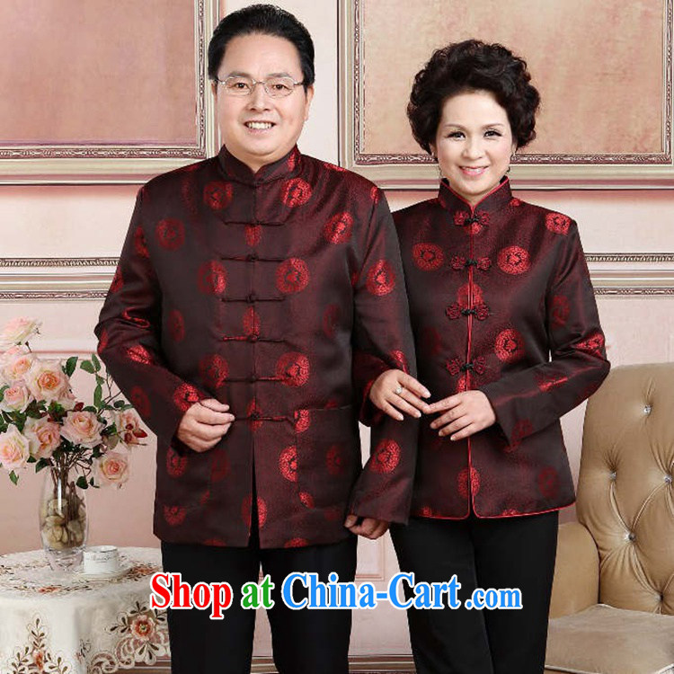 According to the situation in the autumn and winter fashion new couples with the collar well field suit Mom and Dad couples Tang with quilted coat picture color Dad 3 XL pictures, price, brand platters! Elections are good character, the national distribution, so why buy now enjoy more preferential! Health