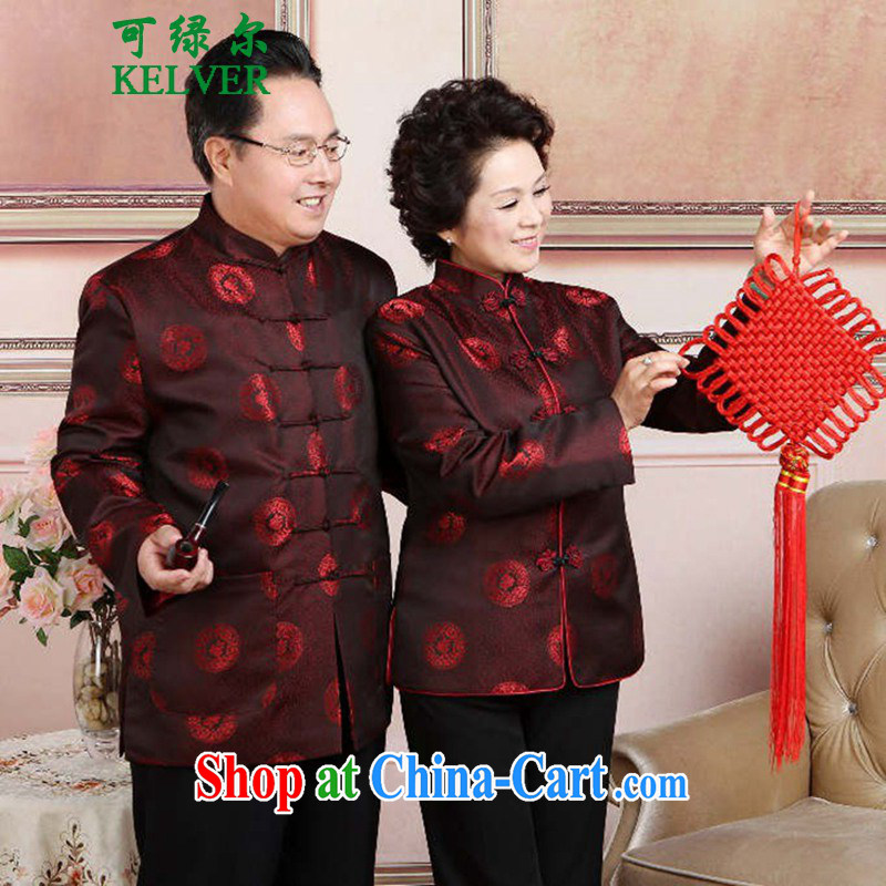 To Green, middle-aged and older fall and winter father with quilted coat jacket, collar well field embroidered MOM replace Tang with quilted coat Mom and Dad couples Tang with quilted fabrics to life service picture color father XL