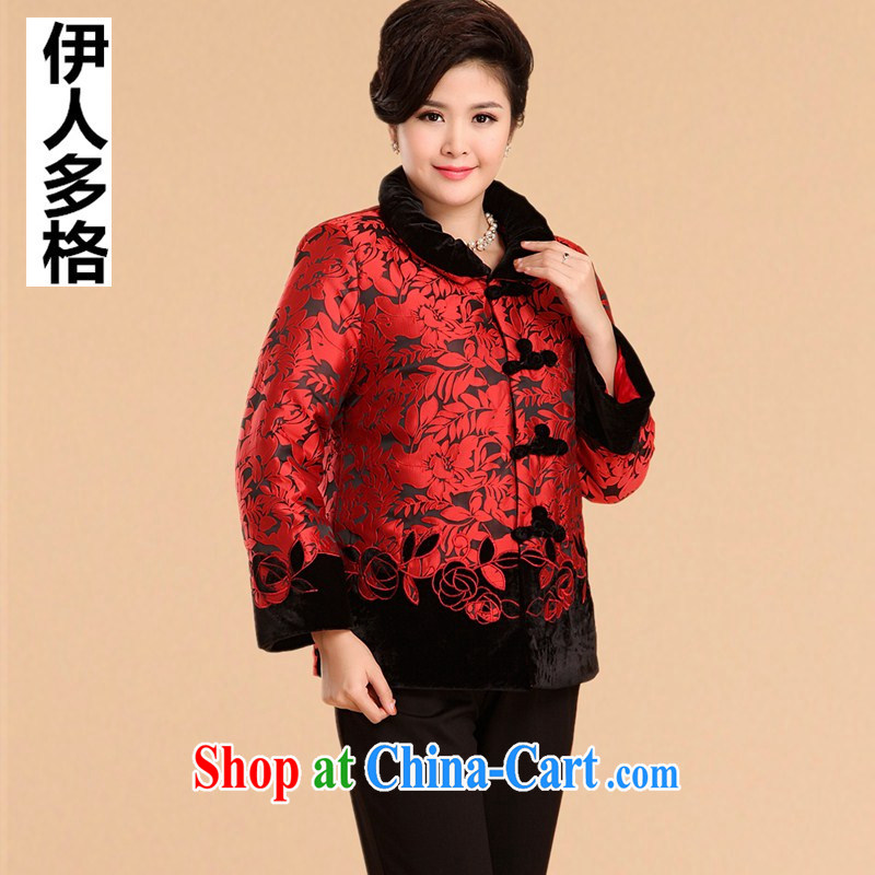 The more people in the older female winter clothing cotton clothing thick warm mom with winter clothing quilted coat jacket elderly female Chinese parka brigades