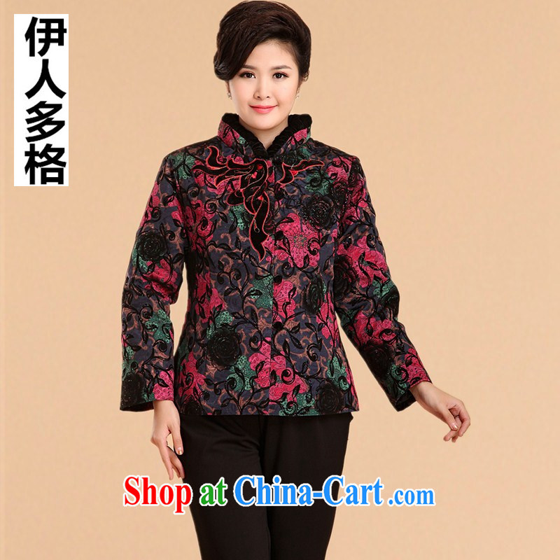 Of the more than 2014 older women with short fall and winter with quilted coat jacket happy mom with Tang replace old cotton clothing 2063 black 4 XL