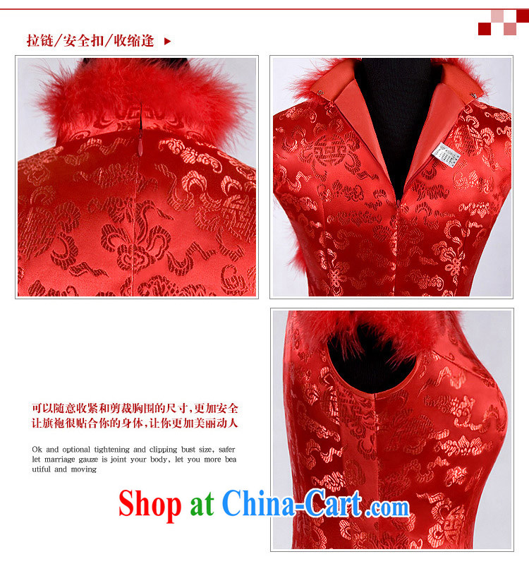 The bride's wedding dresses 2015 new winter dresses wedding dresses bridal wedding 615 M pictures, price, brand platters! Elections are good character, the national distribution, so why buy now enjoy more preferential! Health