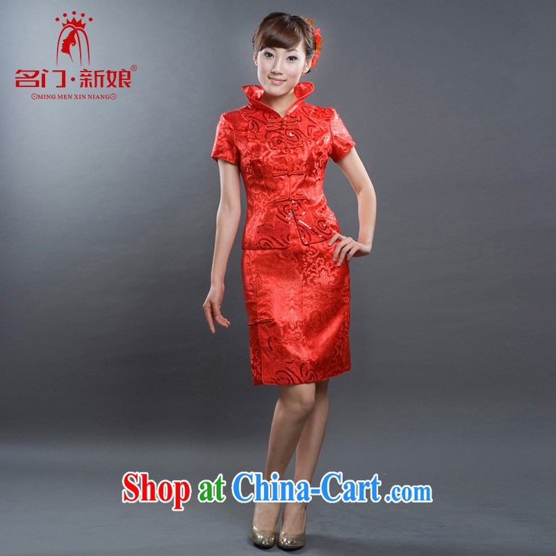 The bridal dresses bridal toast clothing qipao retro Chinese improved 618 M