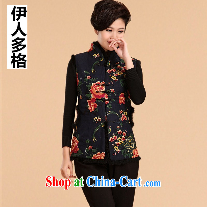 The more people in the older female, a mother with a middle-aged and older cotton clothing girls quilted coat jacket Tang Women's clothes winter clothes older persons 2065 clothes, black 5 XL