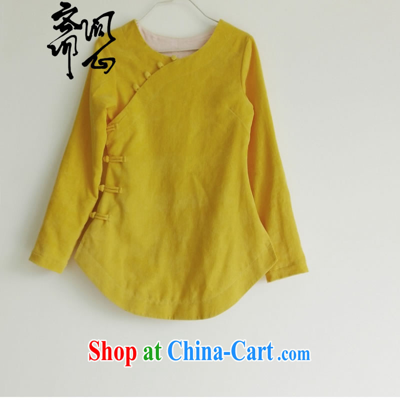 q heart Id al-Fitr in winter, the question as soon as possible and girls, Chinese hand-snap double outfit jacket WXZ 1082 yellow XS code purely manual 15 Day Shipping, ask heart Id al-Fitr, shopping on the Internet