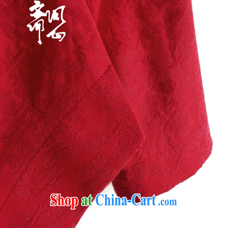 q heart Id al-Fitr in winter, the question as soon as possible and women hand-tie Chinese improved cheongsam jacket is red dark shading cheongsam parka brigades