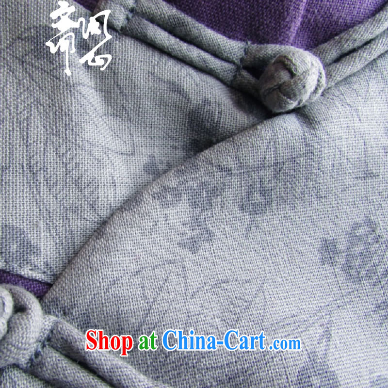q heart Id al-Fitr in winter, the question as soon as possible and girls, Chinese-snap improved cheongsam quilted coat jacket WXZ 1080 purple L code purely manual 15 Day Shipping, ask heart Id al-Fitr, shopping on the Internet