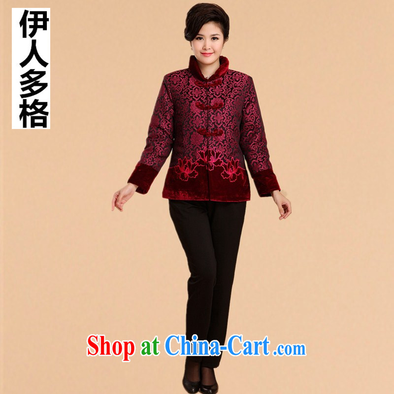Of the more than 2014 older women new quilted fabrics, Chinese winter jackets MOM autumn replace older persons thick long-sleeved cotton clothing parka brigades