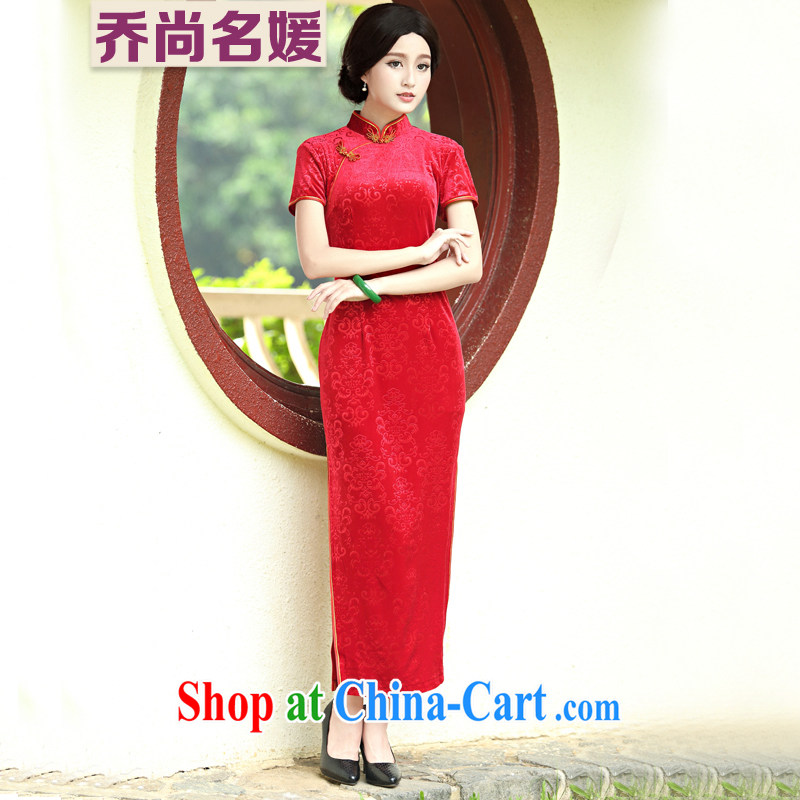 Joe is still a ritual wedding dresses mom long cheongsam dress PDL 8208 red XXXL _2 feet 6 back_