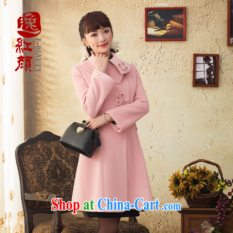 once and for all and fatally jealous _ Vickie 2015 wool winter coat girls long-sleeved China wind hair coat is pink XL