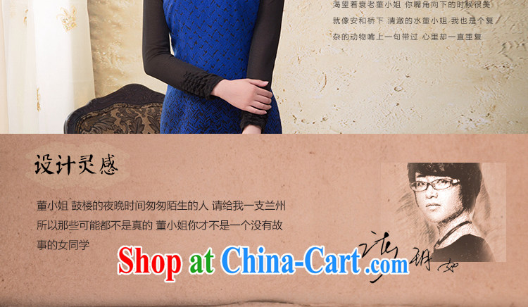 once and for all and without wind the hair beauty is loaded autumn dresses and stylish China's national culture and quality for female dress royal blue 2 XL pictures, price, brand platters! Elections are good character, the national distribution, so why buy now enjoy more preferential! Health