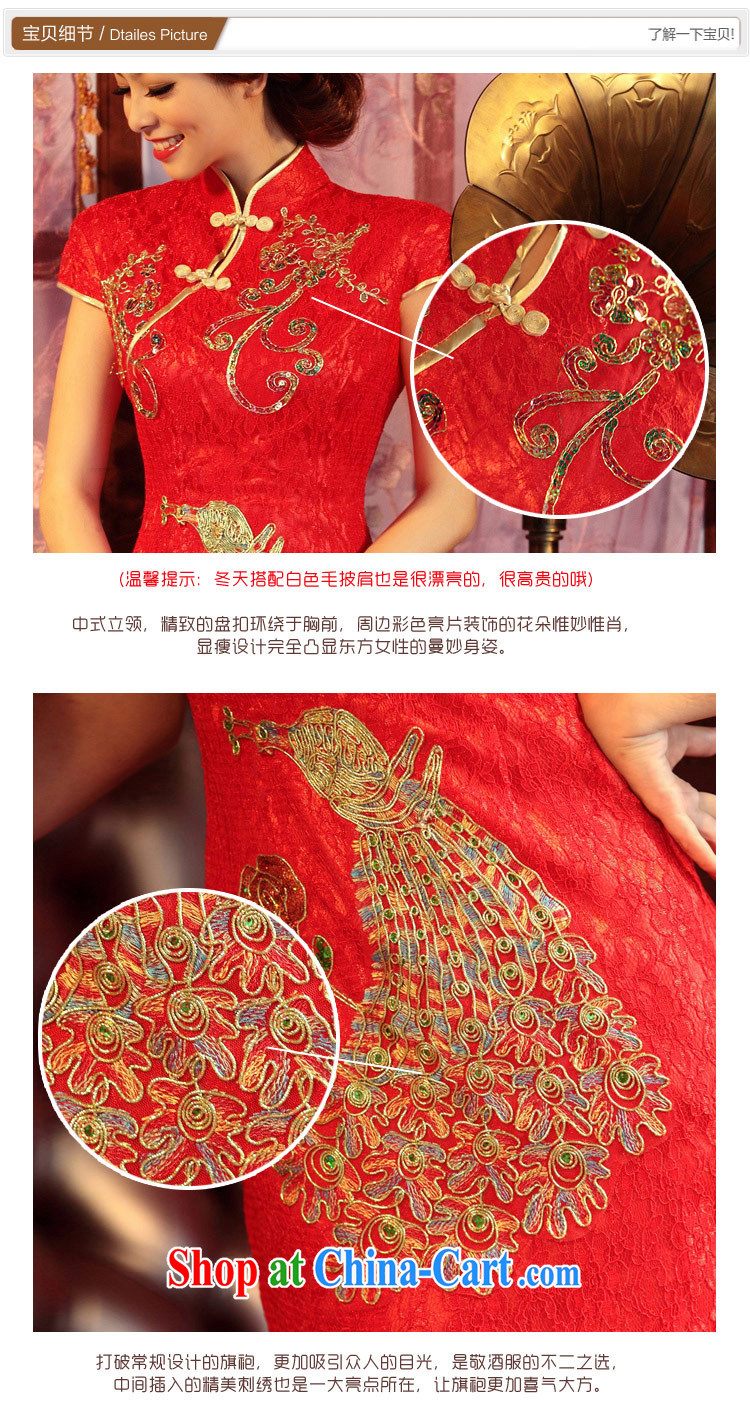 The new bride, bridal dresses bows clothes Stylish retro long wedding dresses 257 7 sub paragraph cuff XL pictures, price, brand platters! Elections are good character, the national distribution, so why buy now enjoy more preferential! Health