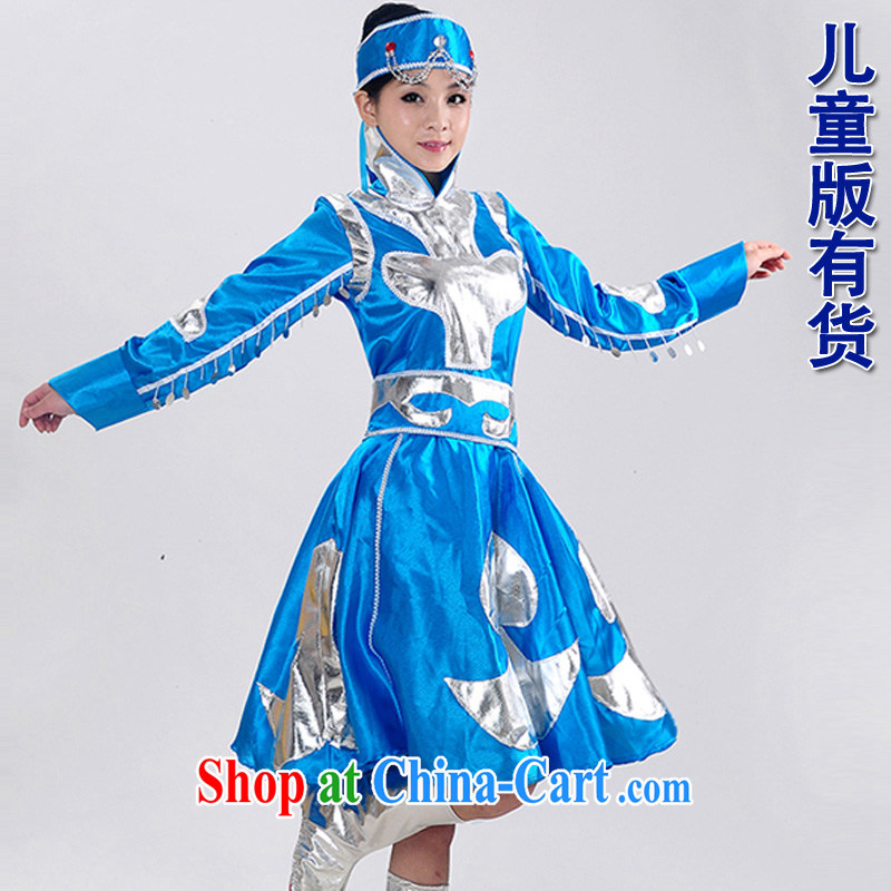 Dual 12 new special minority clothing Mongolian dress Mongolia Fashion Show clothing dancing girl stage costumes HXYM - 0023 blue 140