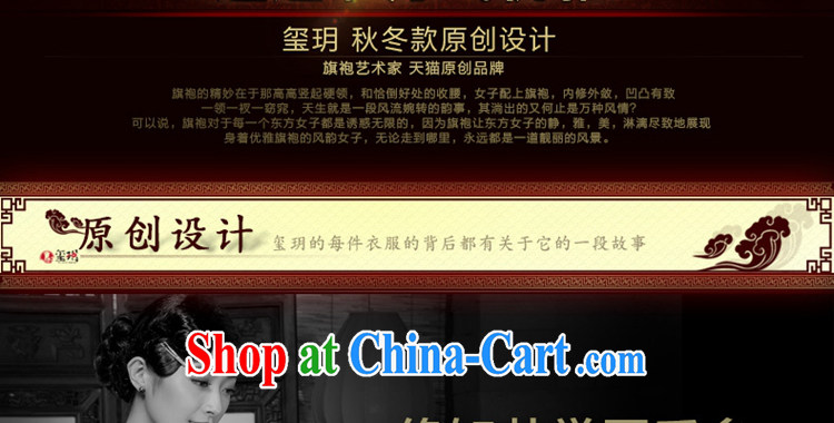 Yin Yue seal 2015 the Stamp Duty scouring pads, 7 cuff cuff a qipao double the elegant middle-aged cheongsam picture color XXXL pictures, price, brand platters! Elections are good character, the national distribution, so why buy now enjoy more preferential! Health