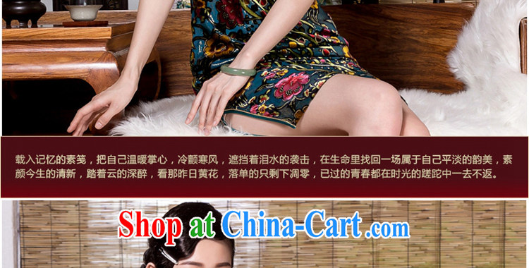 Yin Yue seal autumn 2015 new retro ethnic wind, qipao dress silk black flower lint-free cloth improved cheongsam dress picture color XXXL pictures, price, brand platters! Elections are good character, the national distribution, so why buy now enjoy more preferential! Health