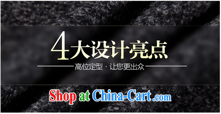Yin Yue seal 2015 winter rough tweed hair? jacket retro loose the code so gross middle-aged mother coat picture color L pictures, price, brand platters! Elections are good character, the national distribution, so why buy now enjoy more preferential! Health