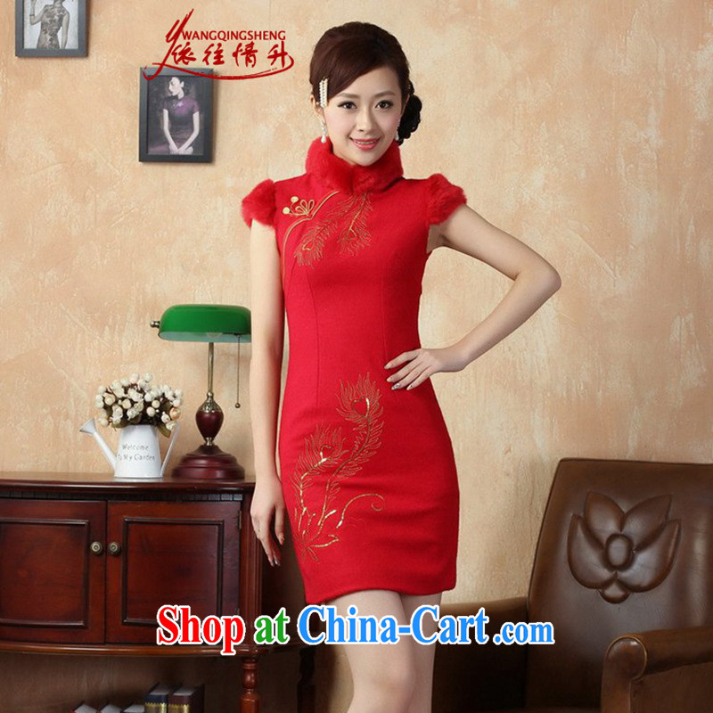 According to the conditions in winter new improved Chinese qipao, for a tight retro-tie sleeveless dresses beauty skirt such as figure 2 XL