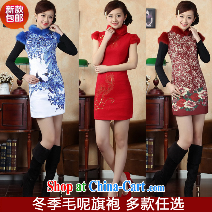 winter clothes new blue and white porcelain cheongsam dress stylish Phoenix embroidery folder cotton wool collar daily outfit XL 019