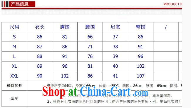Dresses winter clothes in winter, warm hair so thick hair for improved day-vest cheongsam dress red XL pictures, price, brand platters! Elections are good character, the national distribution, so why buy now enjoy more preferential! Health