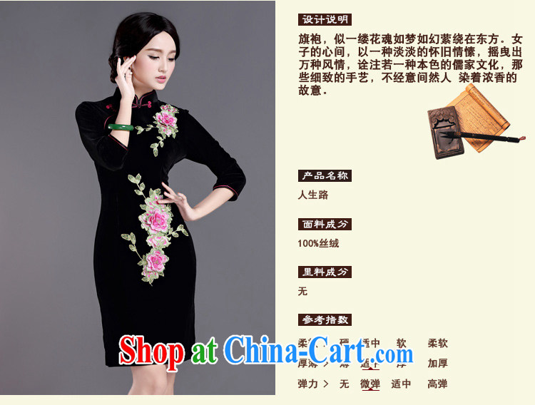 The cross-sectoral Windsor life 2015 new autumn and winter clothes cuff in gold velour cheongsam dress embroidery retro daily improved stamp cheongsam H D Black 2 XL pictures, price, brand platters! Elections are good character, the national distribution, so why buy now enjoy more preferential! Health