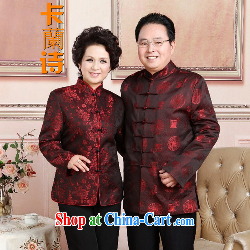 The Balaam in verse, old winter New Year, a new mom and dad couples Tang jackets the life stage serving thick quilted, Tang Women's clothes men and women red suit, different women 3 XL