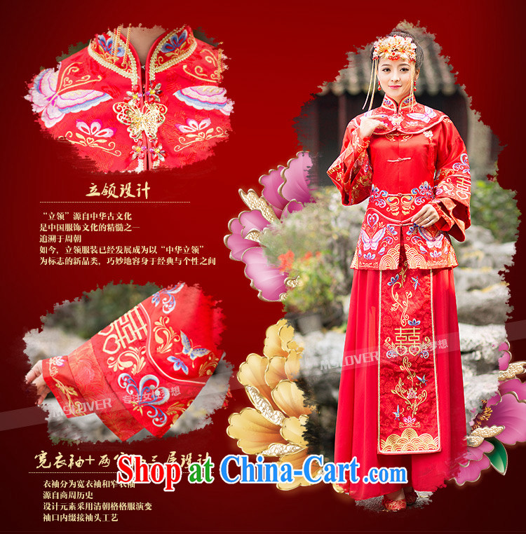 MSLover Butterfly Lovers take Chinese brides long-sleeved retro, who married clothing dress dresses show reel XH serving 141,207 red XL pictures, price, brand platters! Elections are good character, the national distribution, so why buy now enjoy more preferential! Health