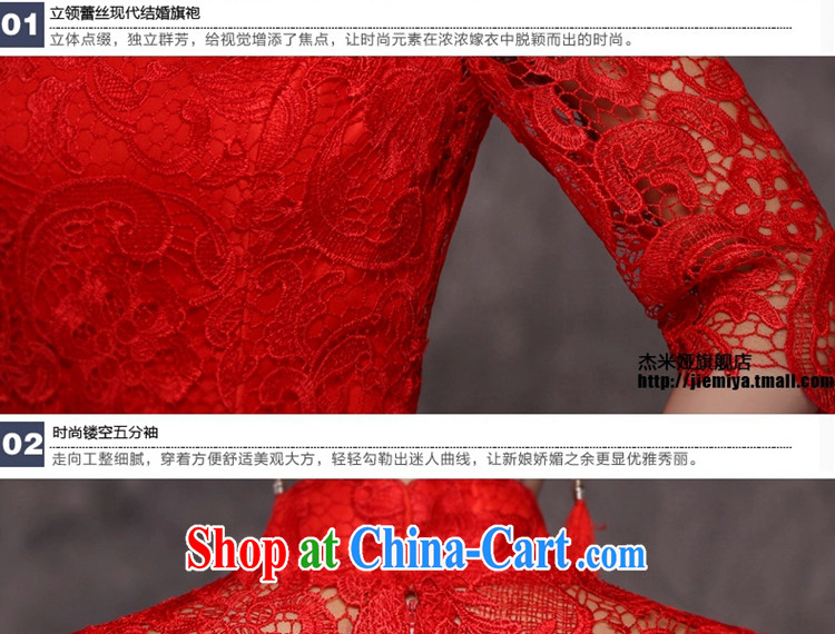 J. MIA dresses new 2015 style improved wine red lace bridal wedding toast served at Merlion dress autumn and winter female wine red XXL pictures, price, brand platters! Elections are good character, the national distribution, so why buy now enjoy more preferential! Health