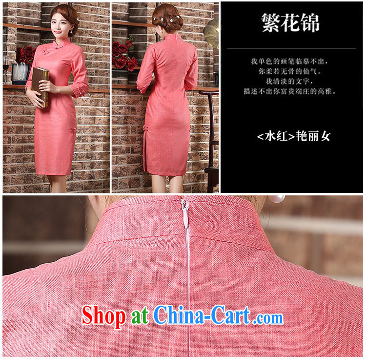 pro-am 2015 new spring and summer cuff in Yau Ma Tei cotton arts and cultural improvement and stylish 7 cuff antique cheongsam dress water red M - waist 72 cm - 5 days, pictures, price, brand platters! Elections are good character, the national distribution, so why buy now enjoy more preferential! Health
