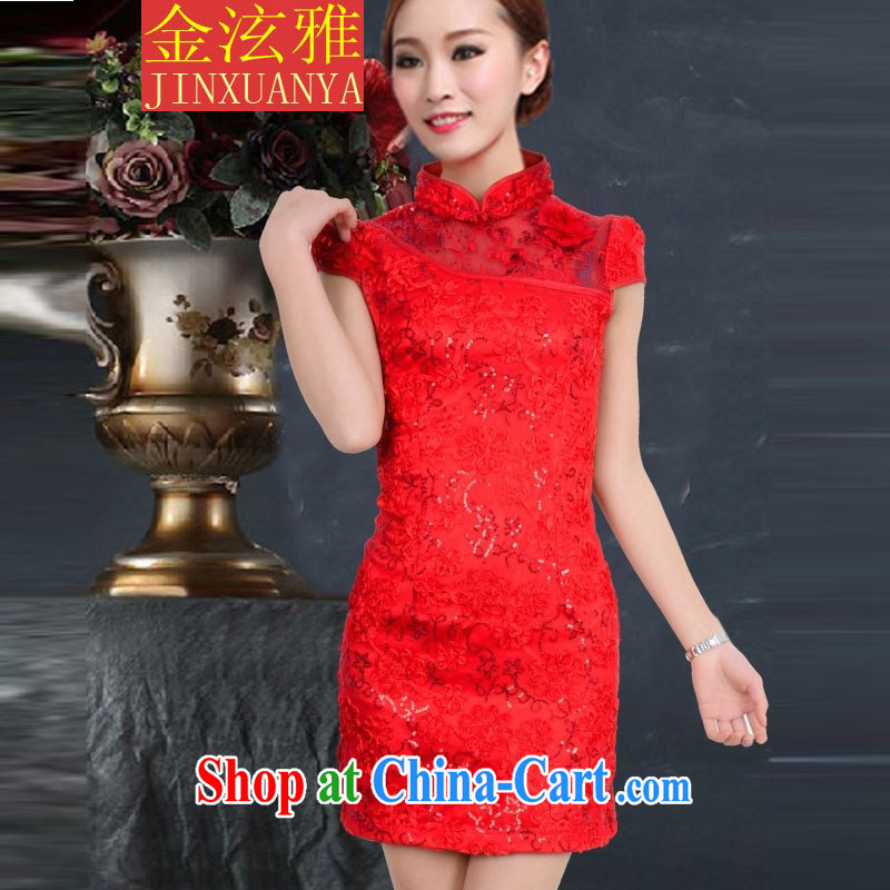Kim Hyun-chae, Jacob red bridal dresses wedding toast clothing retro embroidery take short improved cheongsam-Noble red XL