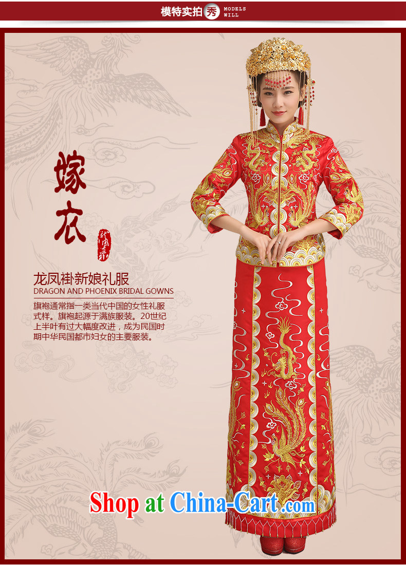 Code hang bridal bridal toast clothing spring 2015, Phoenix and stylish red long-sleeved Chinese qipao retro-su Wo service Chinese big 5 well married clothing cheongsam red XL pictures, price, brand platters! Elections are good character, the national distribution, so why buy now enjoy more preferential! Health