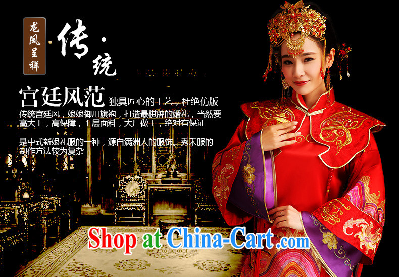 Code hang bridal bridal show reel service red bows service 2015 new stylish long-sleeved Phoenix use Chinese Antique wedding dresses 5 well Phoenix use red L pictures, price, brand platters! Elections are good character, the national distribution, so why buy now enjoy more preferential! Health