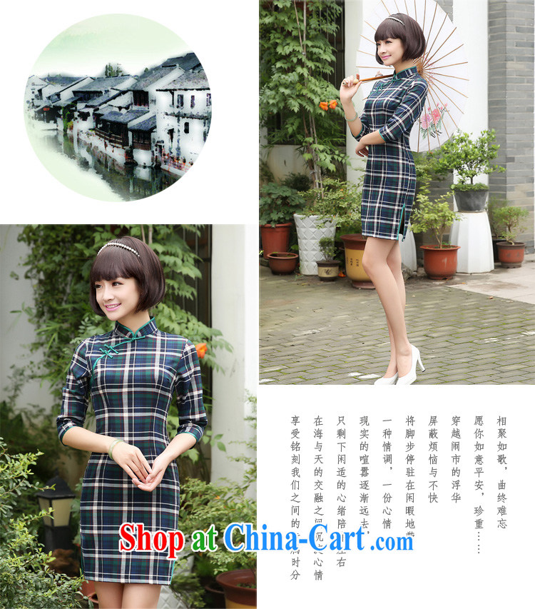 The pro-am 2015 as soon as possible grid autumn new traditional retro daily short sleeves in cultivating dresses qipao 7 cuff 2 XL - waist 80 CM pictures, price, brand platters! Elections are good character, the national distribution, so why buy now enjoy more preferential! Health