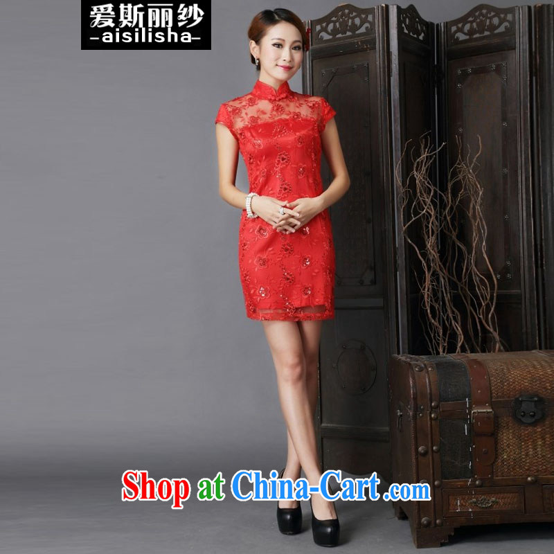 Love the yarn, the payment 2015 new marriages retro improved red toast clothing qipao show annual wedding dress qipao toast serving red XL