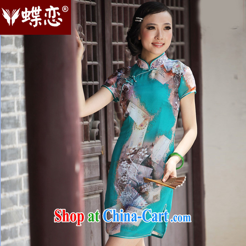 Butterfly Lovers take a flick to Yoo 2015 spring new Chinese Antique style improved short cheongsam 49,192 green XXL