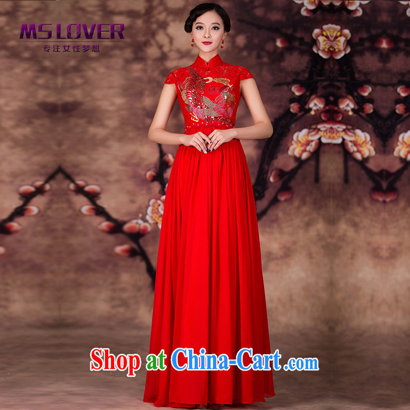 MSLover bridal wedding dresses serving toast too short-sleeved high waist pregnant women improved long skirt QP 141,206 red XL