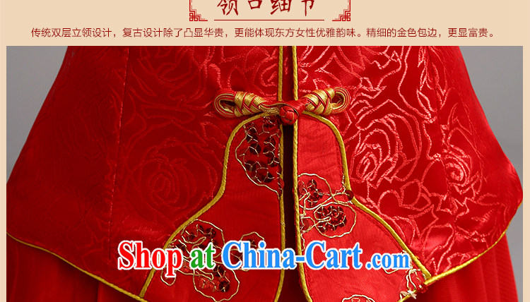 Beautiful ornaments 2015 new dresses long, red winter bridal suite antique toast long-sleeved clothes red cheongsam XL pictures, price, brand platters! Elections are good character, the national distribution, so why buy now enjoy more preferential! Health