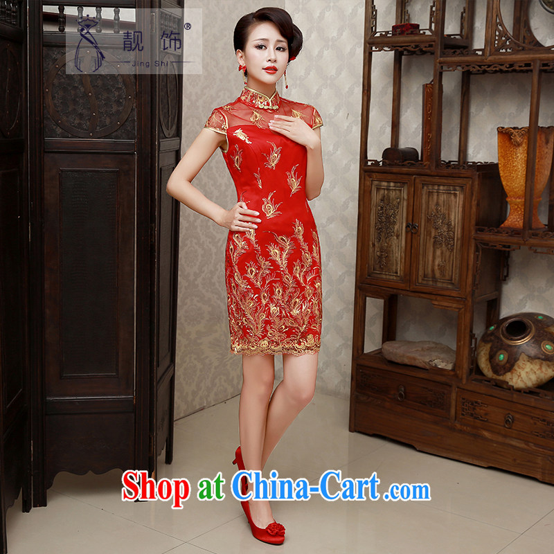 Beautiful ornaments 2015 new bridal dresses retro, embroidery short wedding toast serving red short cheongsam XL
