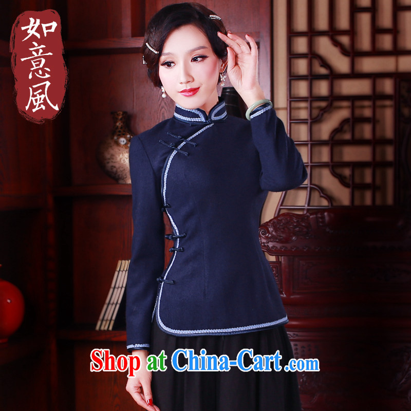 ruyi, 2015 new Chinese T-shirt autumn and winter clothes girls long-sleeved jacket Chinese girls, Chinese 5061 blue XXL pre-sale 5 days