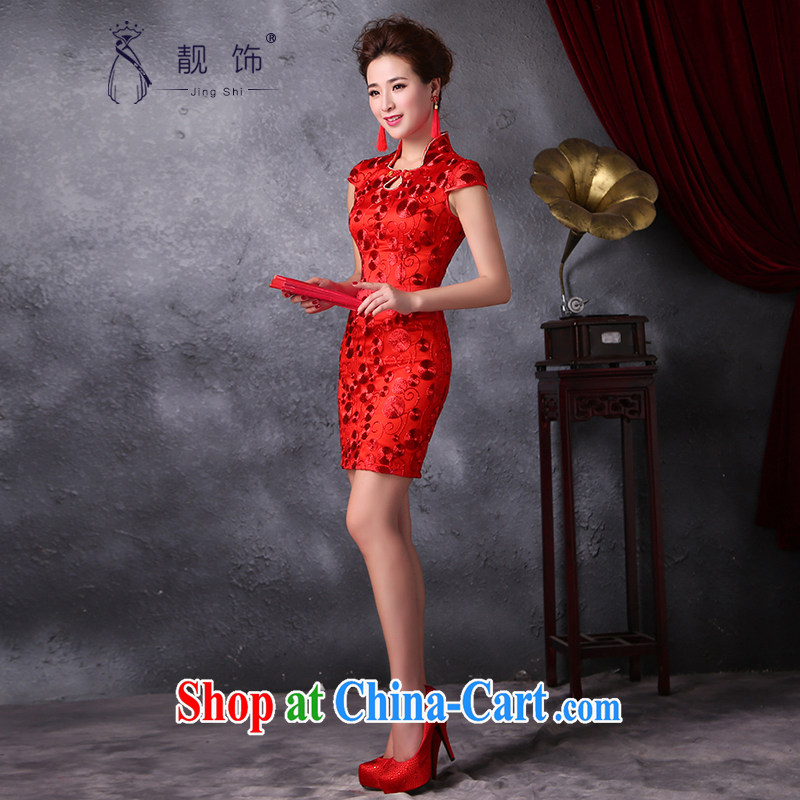 Sleek and stylish interior improved bridal dresses 2015 new Korean video thin lace short bows clothes red short cheongsam XL