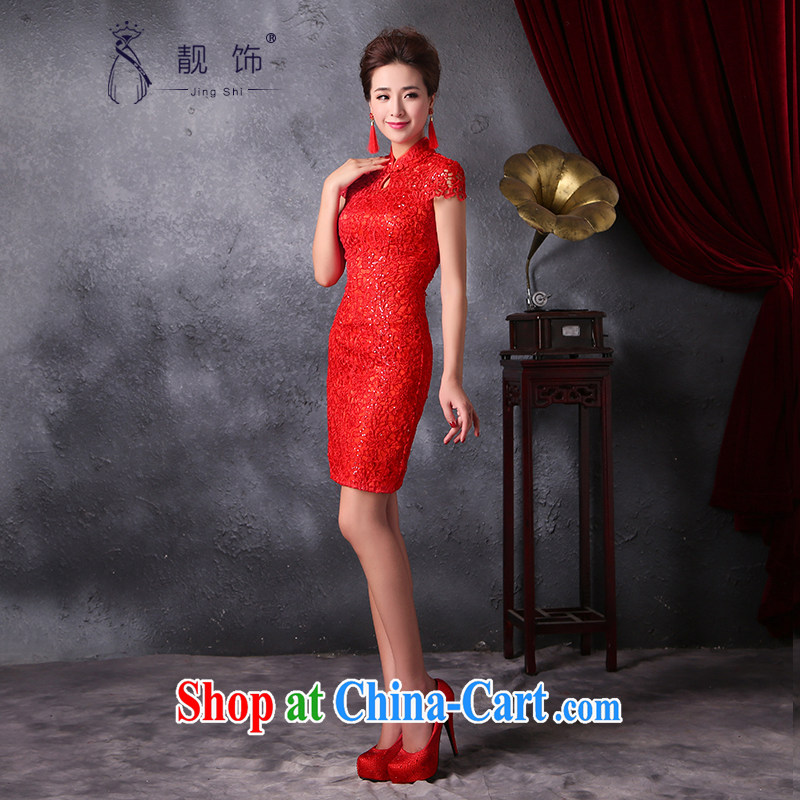 Beautiful ornaments 2015 new stylish improved cheongsam short collar, lace, cultivating graphics thin toast serving red qipao 021 XL