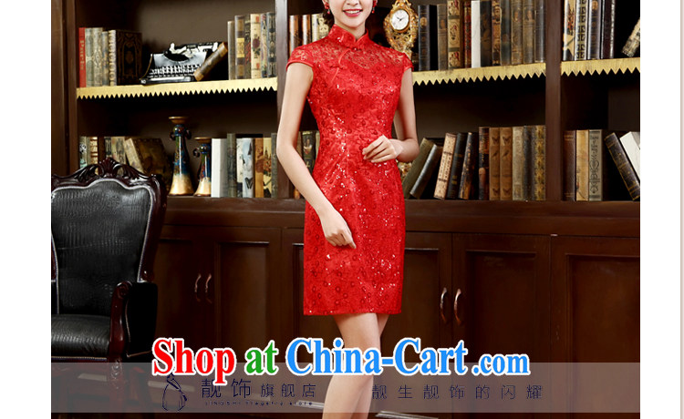 Beautiful ornaments 2015 new cheongsam Chinese marriages short retro toast serving red short cheongsam XL pictures, price, brand platters! Elections are good character, the national distribution, so why buy now enjoy more preferential! Health