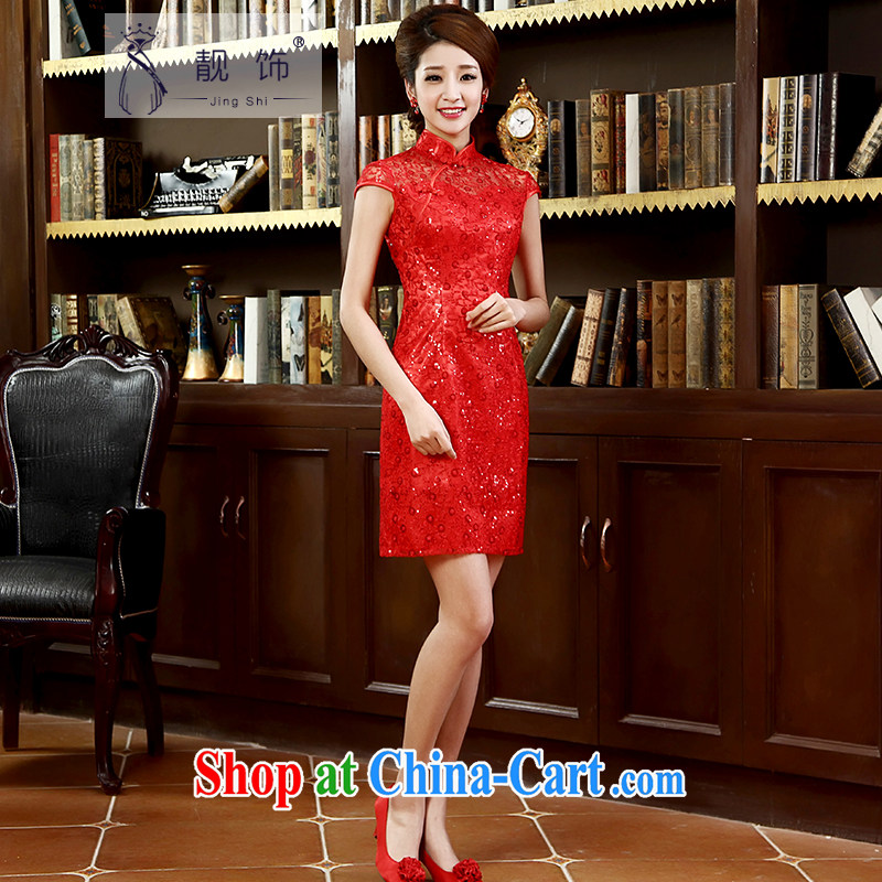 Beautiful ornaments 2015 new cheongsam Chinese marriages short retro toast serving red short cheongsam XL