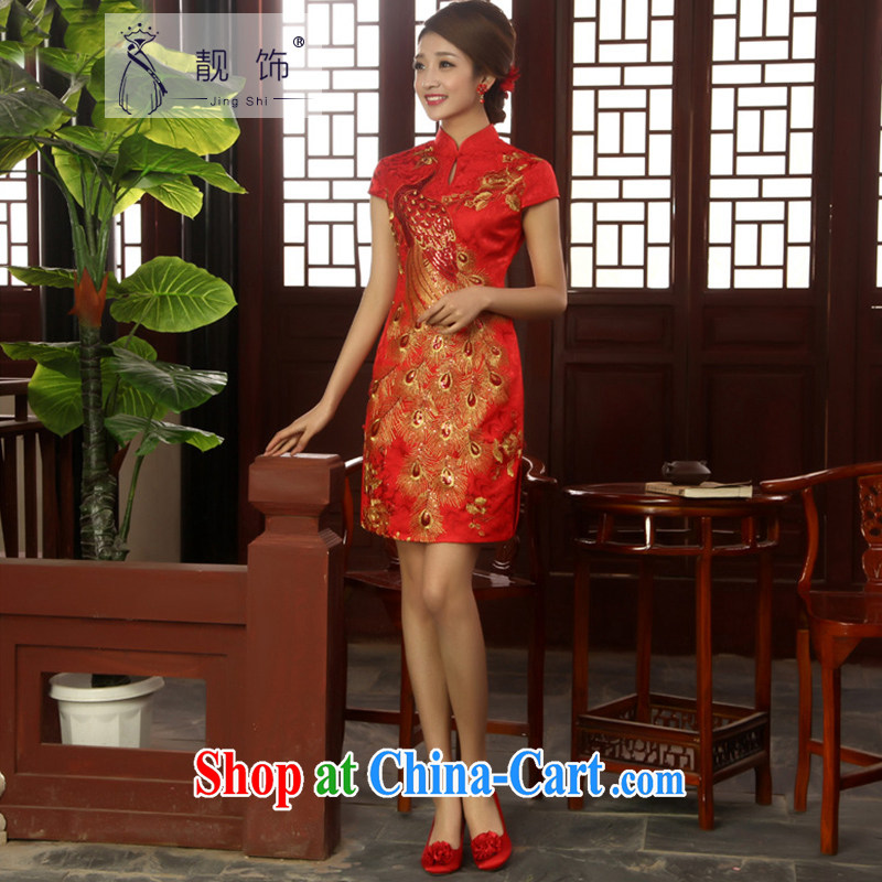 Beautiful ornaments 2015 new marriages improved stylish dresses short red toast serving short red, the forklift truck XL outfit
