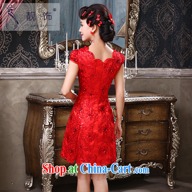 Beautiful ornaments cheongsam dress 2015 autumn and winter improved stylish bridal toast serving red lace short marriage dresses red short qipao 033 XL, beautiful ornaments JinGSHi), online shopping