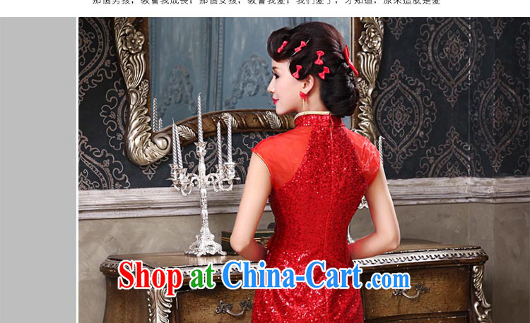 Beautiful trim dress new 2015 bright red short, open the truck beauty graphics thin retro dresses wedding toast serving female Red cheongsam M pictures, price, brand platters! Elections are good character, the national distribution, so why buy now enjoy more preferential! Health
